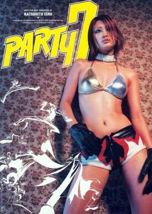 Party 7 (2000) poster