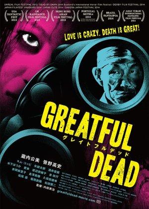 Greatful Dead (2014) poster