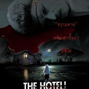 The Hotel (2002) photo