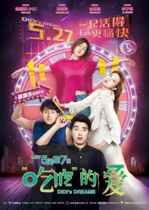 Didi's Dreams (2017) poster