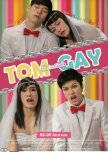 Tom Gay