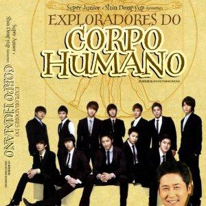 Explorers of the Human Body (2007) photo