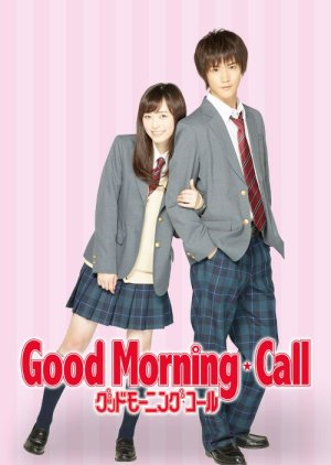 Good Morning Call japanese drama review