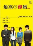 Favorite Japanese Dramas