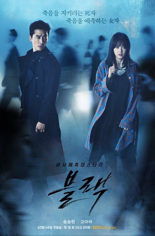 Phim Thần Chết - Black (2017)
