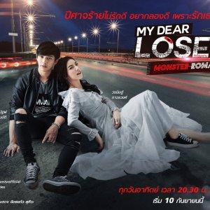 My Dear Loser Series: Monster Romance (2017) photo