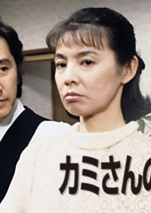 Kamisan no Waruguchi Season 2