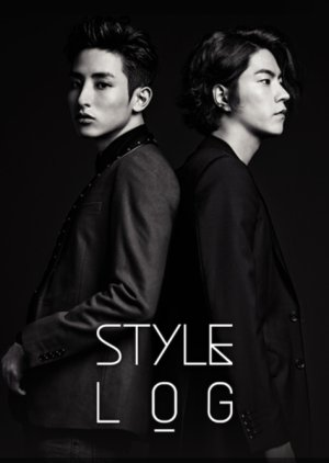 Style Log 2014