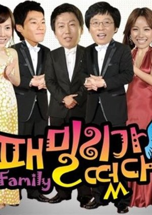 Family Outing: Season 1