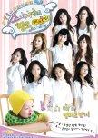 Girls' Generation Tv Shows