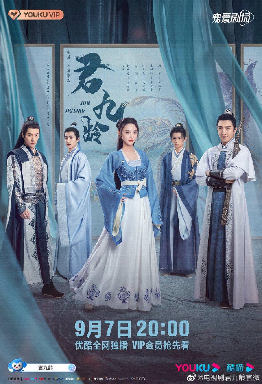 jun-jiu-ling-หวนชะตารัก-ซับไทย-ep-1-40