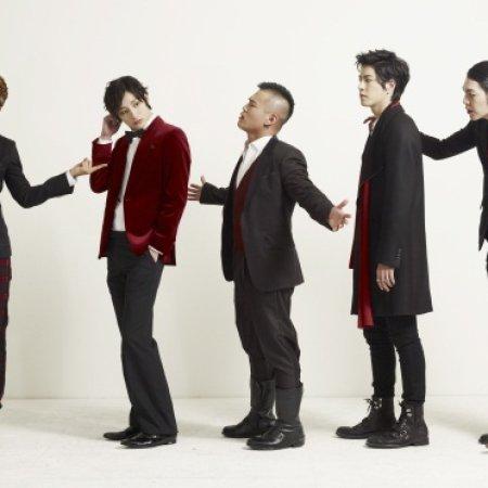 Vampire Idol (2011) photo
