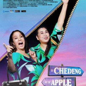 Chedeng and Apple (2017) photo