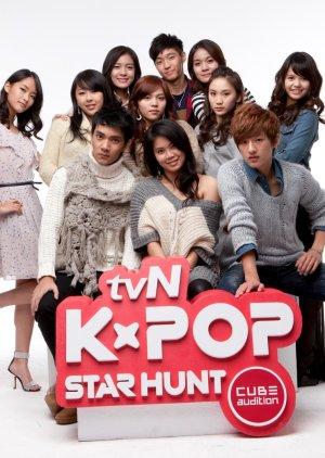 K-Pop Star Hunt: Season 1 Episode 2 - MyDramaList