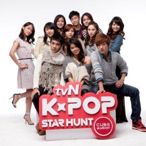 K-Pop Star Hunt: Season 1 (2011) - Episodes - MyDramaList