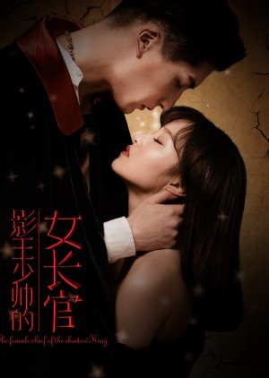 Are submitted asian wife movies remarkable