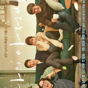 My Mister Episode 16