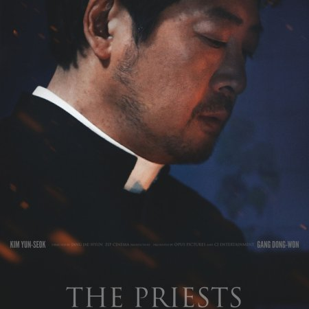 The Priests (2015) photo