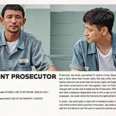 A Violent Prosecutor (2016) photo