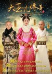 The Legend of Xiao Zhuang
