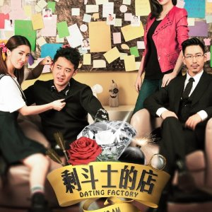 Dating factory full episodes