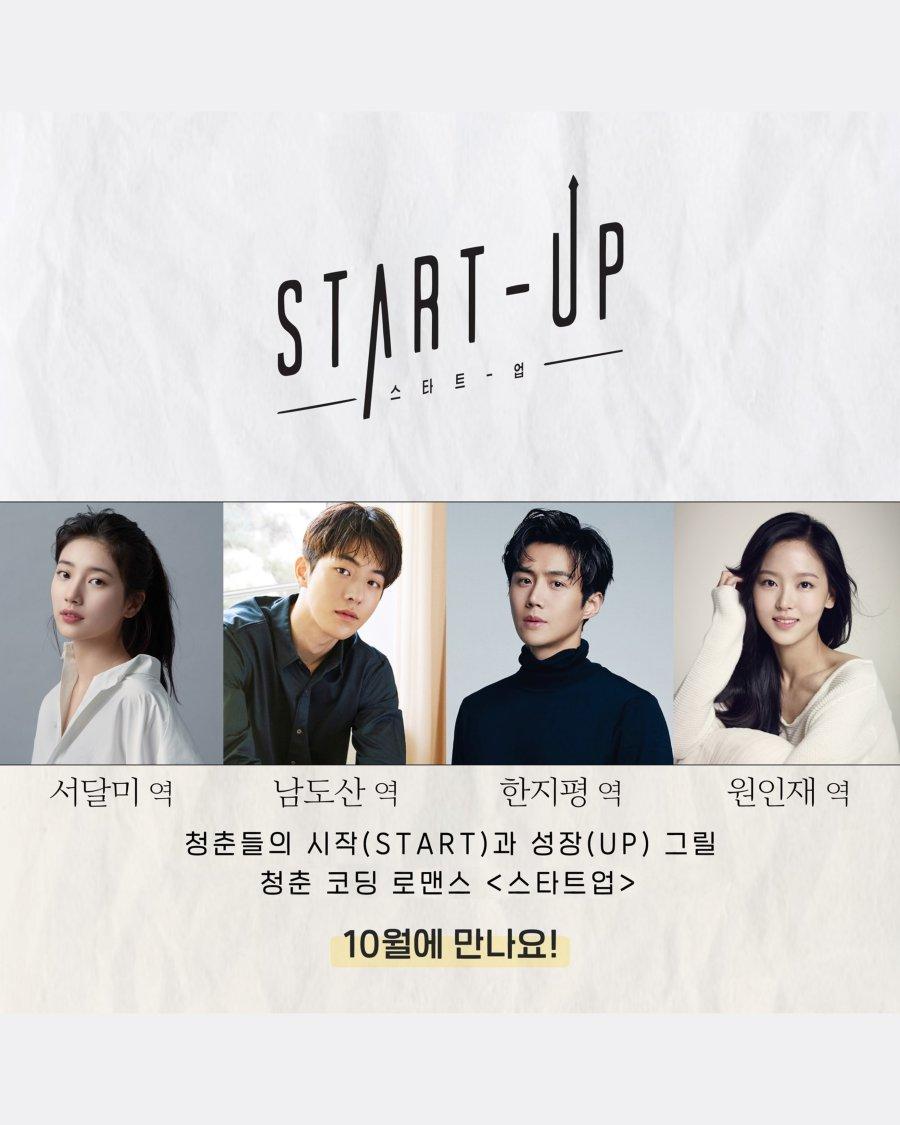 start-up-สตาร์ทอัพ-ซับไทย