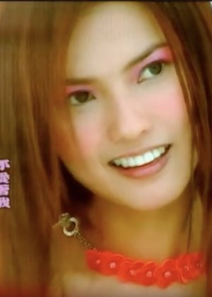 Rosanne Wong in Ab-normal Beauty Hong Kong Movie (2004)