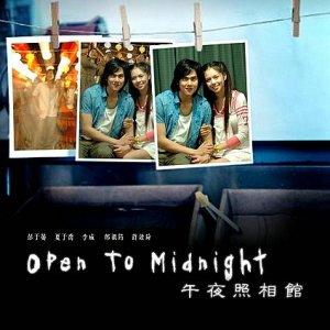 Open to Midnight (2009) photo