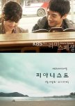 Drama Specials  (1 Episode Each)