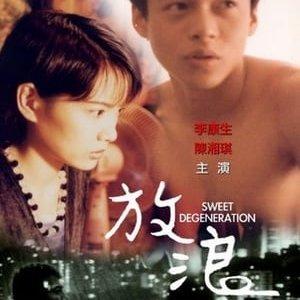 Sweet Degeneration (1997) photo
