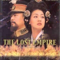 Empress Myeongseong (2001) photo