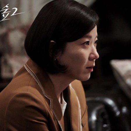 Stranger 2 Episode 4