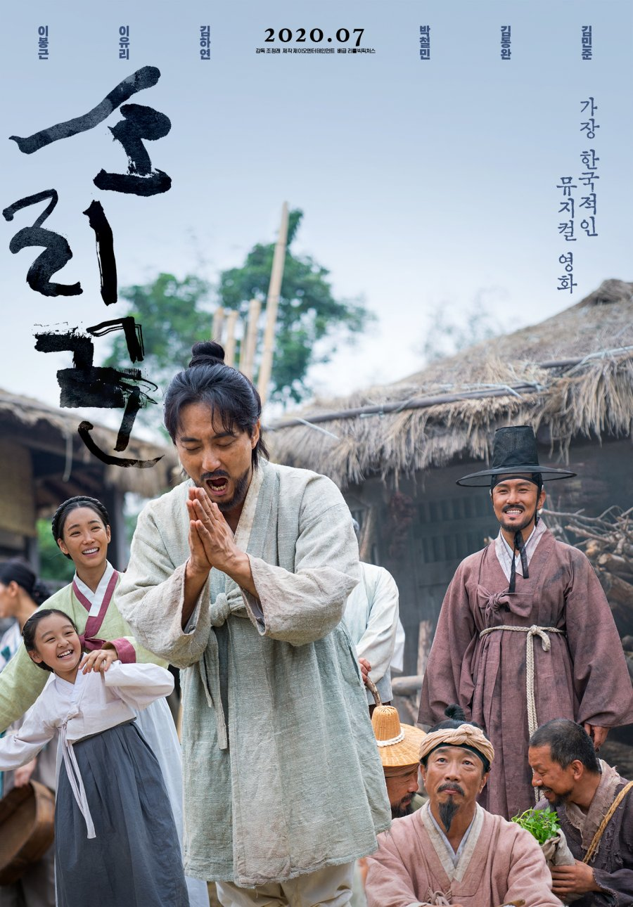 The Singer (2020) Hindi (Voice Over) Dubbed+ Chinese [Dual Audio] WebRip 720p [1XBET]