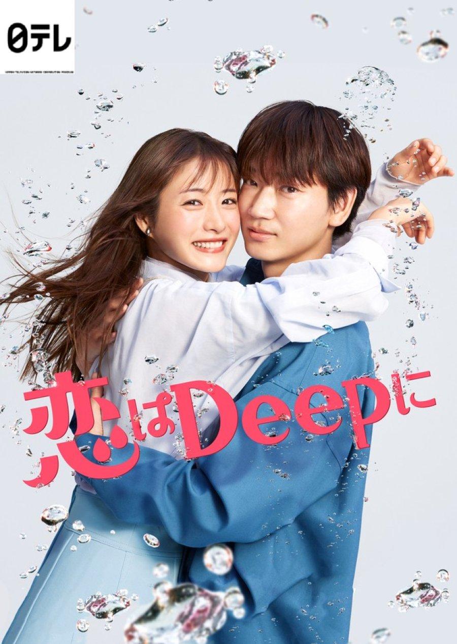 love-deeply-รักทั้งทีต้องให้ลึกซึ้ง-ซับไทย-ep-1-10