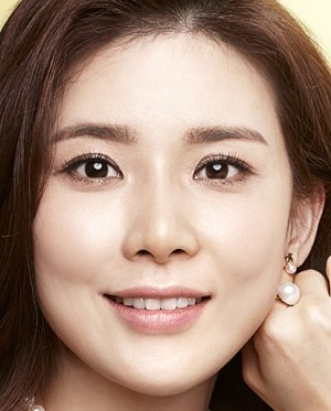 Bo Young Lee