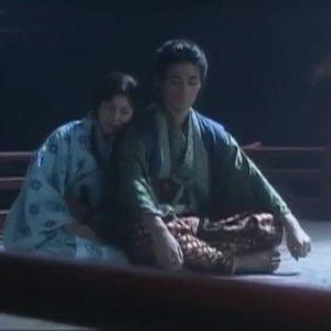 Tenchijin (2009) photo