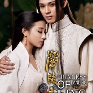 Princess of Lanling King: Special - Gong Suo Version (2016) photo