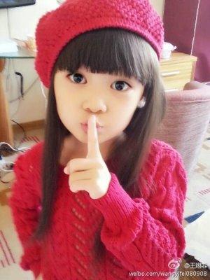 Yi Fei Wang
