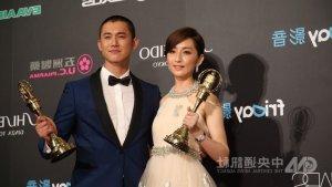 The Winners of Golden Bell Awards 2016