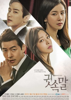 Whisper korean drama review