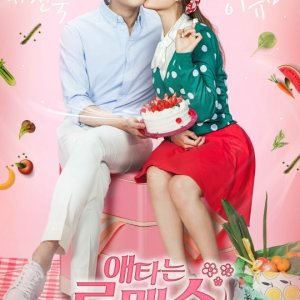 My Secret Romance Episode 13