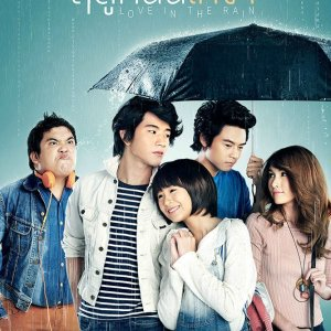 Love in the Rain (2013) photo
