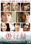 Movies | Japanese