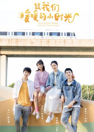 Nonton Put Your Head on My Shoulder Subtitle Indonesia