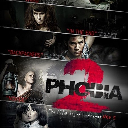 Phobia 2 (2009) photo