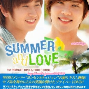 Summer and love (2011) photo