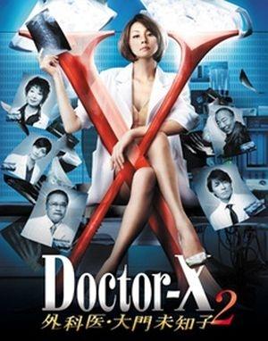 Doctor X 2