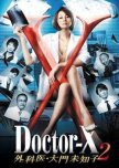 Series - Doctor X