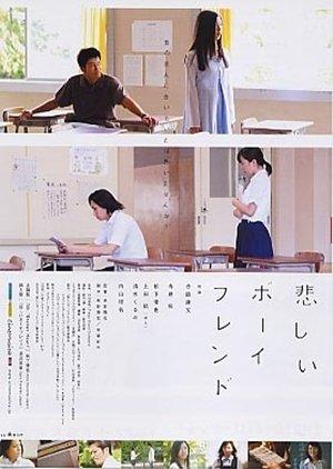Kanashii Boyfriend (2009) poster