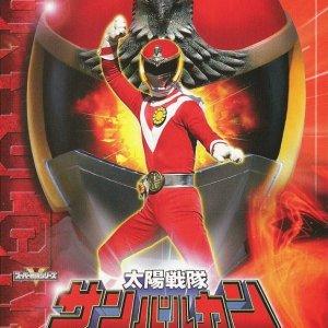 Taiyo Sentai Sun Vulcan (1981)